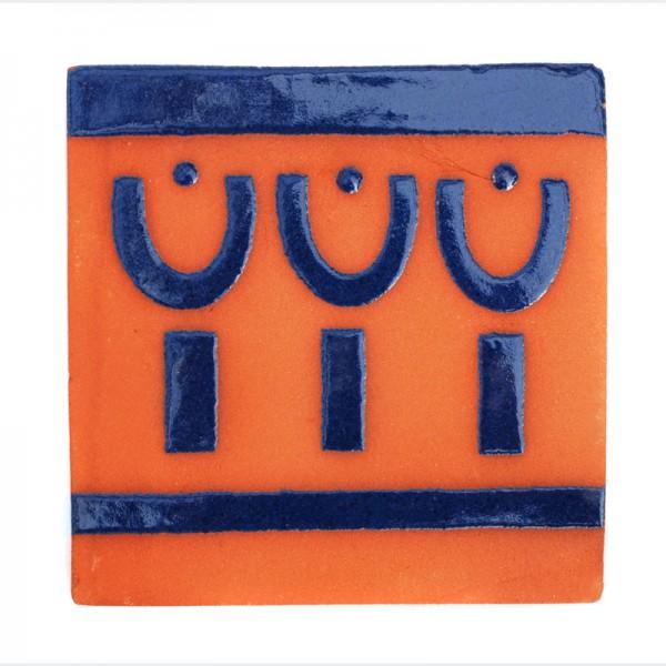 Fliese ARBOL 10 x 10, Keramik